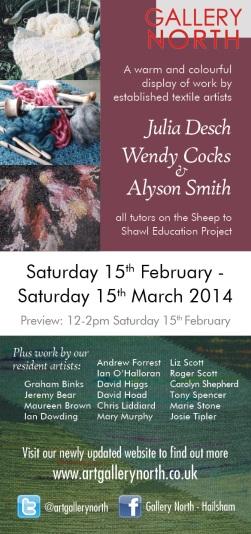 texiles exhibition flyer feb20142