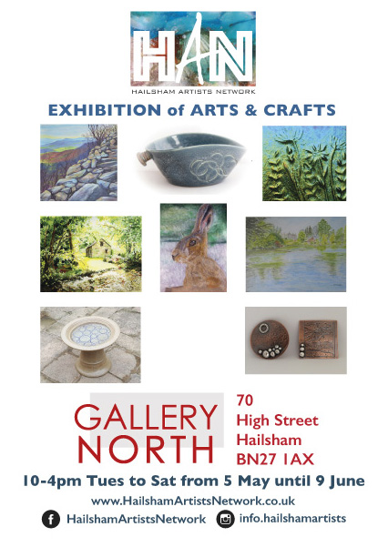 HAN Gallery North Exhibition flyer front